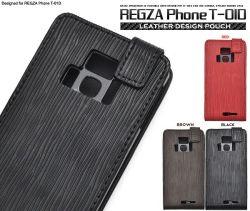 REGZA Phone T-01D用レザーケースポーチ dt01d-03☆REGZA Phone T-01D専用スマホケース スマホカバーの画像