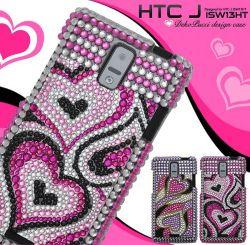 HTC J ISW13HT用デコケース aisw13ht-15☆HTC J ISW13HT専用スマホケース スマホカバーの画像