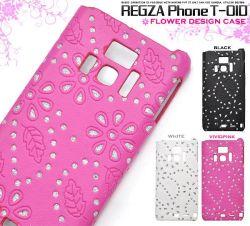 REGZA Phone T-01D用 フラワーデザインケース dt01d-04☆REGZA Phone T-01D専用スマホケース スマホカバーの画像