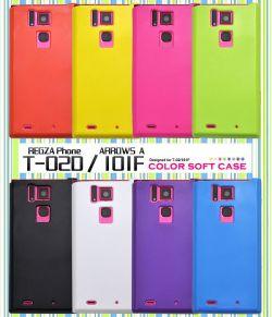 REGZA Phone(T-02D)/ARROWS A (101F)用カラーソフトケース dt02d-10☆REGZA Phone(T-02D)/ARROWS A (101F)用スマホケースの画像
