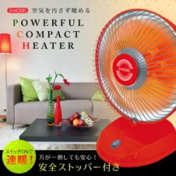 D-MODEL パワフルコンパクトヒーター KA-00232☆軽量コンパクト、家中どこにでも運んで使えますの画像