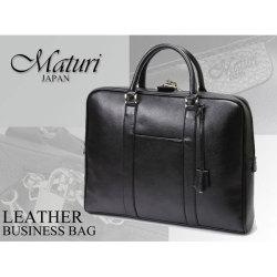 Maturi 牛床革 高級ビジネスバッグ ブリーフケース ブラック☆ブランド 『Maturi(マトゥーリ)』の紳士用バッグの画像