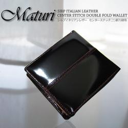 Maturi SIRP イタリアンレザーセンターステッチ 二つ折財布 ブラック×レッド☆ブランド 『Maturi(マトゥーリ)』のメンズ財布の画像