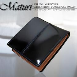 Maturi SIRP イタリアンレザーセンターステッチ 二つ折財布 ブラック×ブルー☆ブランド 『Maturi(マトゥーリ)』のメンズ財布の画像