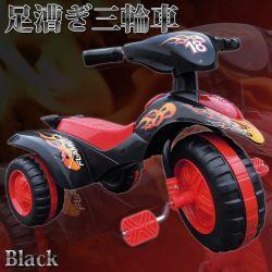足こぎ三輪車 TWPC-800☆とってもかっこいい足漕ぎ三輪車!の画像