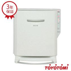 《完売》トヨトミ 遠赤外線電気パネルヒーター EPH-123【送料無料】☆使い方いろいろ!選べる3つの暖かさ