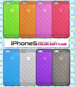 iPhone5専用カラーモザイクソフトケースip5-2004☆iPhone5用スマホケース・スマホカバーの画像