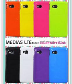 MEDIAS LTE N-04D用カラーソフトケースdn04d-01☆ドコモ MEDIAS LTE N-04D専用スマホケース・スマホカバーの画像