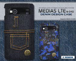 MEDIAS LTE N-04D用デニムデザインケースdn04d-03-01☆ドコモ MEDIAS LTE N-04D専用スマホケース・スマホカバーの画像
