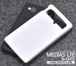 MEDIAS LTE N-04D用ハードホワイトケースdn04d-02wh☆ドコモ MEDIAS LTE N-04D専用スマホケース・スマホカバーの画像