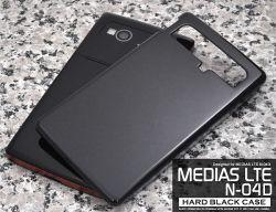 MEDIAS LTE N-04D用ハードブラックケースdn04d-02bk☆ドコモ MEDIAS LTE N-04D専用スマホケース・スマホカバーの画像