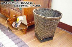 《完売》バンブー編み込みバスケット~middle~ii-2ts8-2a☆バンブーを編みこんで作られたハンドメイドアイテム♪