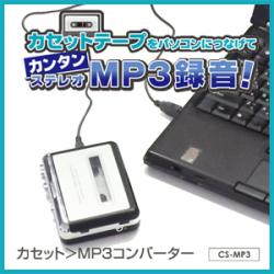 CS-MP3