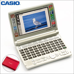 XS-SC5000