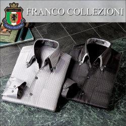 Franco Collezioni 光沢ドレスシャツ(2色組)☆おしゃれへのこだわりを感じさせるメンズドレスシャツの画像