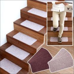ピタッと階段マット15枚組【カタログ掲載1303】☆階段に敷くだけで、すべらず安心の画像