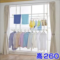 窓枠物干し MW-260N【カタログ掲載1303】組立簡単!日当たりのいい窓際で大量物干し!の画像