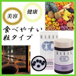 万田酵素 粒100g【送料無料】☆腸内環境のバランスを維持。健康な毎日をサポート!
