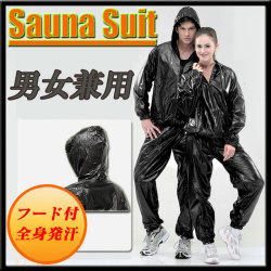 ながら発汗サウナスーツ☆男女兼用!上下セット!サウナ感覚で発汗できるウエアですの画像