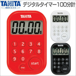 デジタルタイマー100分計 TD-379☆見やすい大型表示(文字高18mm)マグネット付きの画像