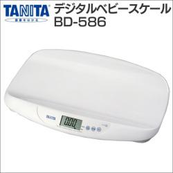 タニタ デジタルベビースケール BD-586【送料無料】☆授乳量の管理にご使用いただけます。の画像