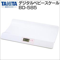 タニタ デジタルベビースケール BD-585【送料無料】☆測定部分と表示部分が一体の画像