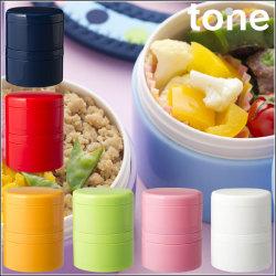 Toneトーンランチボックス☆連結可能なランチボックス!の画像