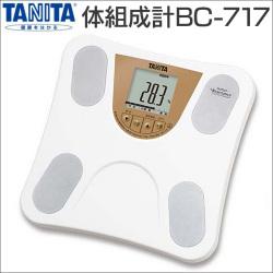 タニタ 体組成計 BC-717☆お部屋のインテリアを邪魔しないシンプルなデザインの画像