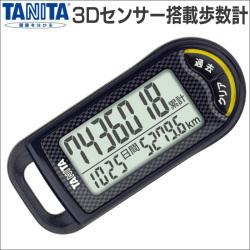 タニタ 3Dセンサー搭載歩数計 FB-733☆旅のおともに歩数計はいかがですか?の画像