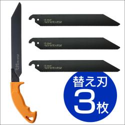 ハイスパイマン+替刃3枚セット☆これで粗大ゴミ処理費用節約!金属パイプをスパッと切断!の画像