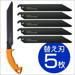 ハイスパイマン+替刃5枚セット☆これで粗大ゴミ処理費用節約!金属パイプをスパッと切断!の画像