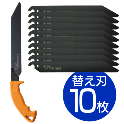 ハイスパイマン+替刃10枚セット☆これで粗大ゴミ処理費用節約!金属パイプをスパッと切断!の画像