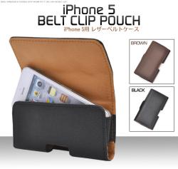 iPhone5用横型レザーベルトケースwm-665-03☆アイフォーン5専用スマホカバー(スマホケース)の画像