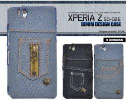 Xperia Z SO-02E用デニムデザインケースdso02e-14☆docomo Xperia(TM) Z SO-02E 専用スマホカバー(スマホケース)の画像