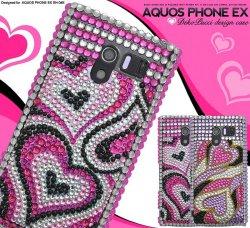 AQUOS PHONE EX SH-04E用デコハートケースdsh04e-31☆docomo AQUOS PHONE EX SH-04E 専用スマホカバー(スマホケース)の画像