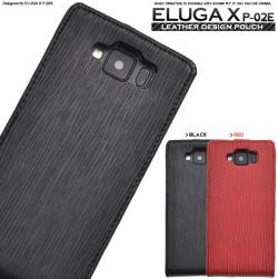 ELUGA X P-02E用レザーケースポーチ☆docomo ELUGA X P-02E 専用スマホカバー(スマホケース)の画像