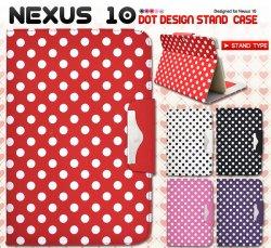 Nexus 10用ドットデザインスタンドケースwm-739-02☆ネクサステン専用タブレットカバー(タブレットケース)の画像