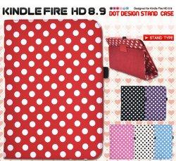 Kindle Fire HD 8.9用ドットデザインスタンドケースokind89-02☆キンドルファイアH8.9D専用タブレットカバー(タブレットケース)の画像