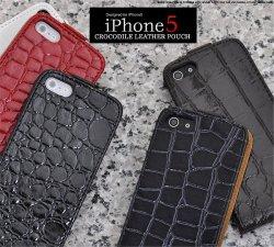 iPhone5専用クロコダイルレザーポーチケースip5-6021☆アイフォーン5専用スマホカバー(スマホケース)の画像