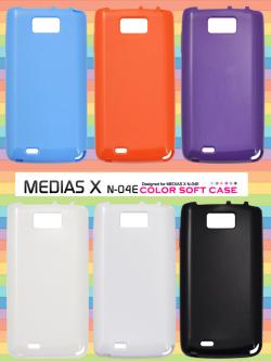MEDIAS X N-04E用カラーソフトケースdn04e-05☆docomoMEDIAS X N-04E 専用スマホカバー(スマホケース)の画像