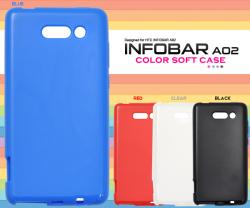 INFOBAR A02用カラーソフトケースaa02-05☆auインフォバーA02 by iida専用スマホカバー(スマホケース)の画像