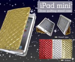iPad mini用 光沢キルティングスタンドケースipdm-09☆アイパッドミニ専用タブレットカバー(タブレットケース)の画像