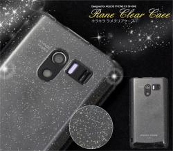 AQUOS PHONE EX SH-04E用ラメクリアケースdsh04e-03☆ドコモ アクオスフォン専用スマホカバー(スマホケース)の画像