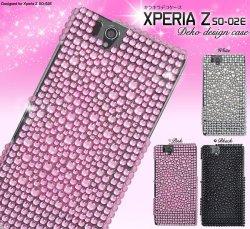 Xperia Z SO-02E用デコケースdso02e-30☆ドコモエクスペリアZ専用スマホカバー(スマホケース)の画像