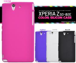 Xperia Z SO-02E用カラーシリコンケースdso02e-06☆ドコモエクスペリアZ専用スマホカバー(スマホケース)の画像