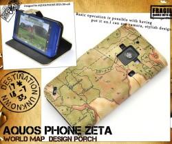 AQUOS PHONE ZETA SH-02E用ワールドデザインケースポーチ☆ドコモ アクオスフォン専用スマホカバー(スマホケース)の画像