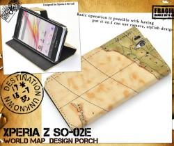 Xperia Z SO-02E用ワールドデザインケースポーチ☆ドコモ エクスペリア専用スマホカバー(スマホケース)の画像