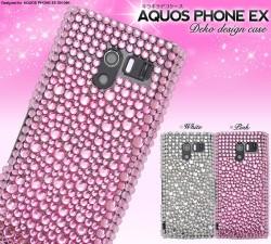 AQUOS PHONE EX SH-04E用デコケースdsh04e-30☆ドコモ アクオスフォン専用スマホカバー(スマホケース)の画像