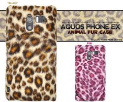 AQUOS PHONE EX SH-04E用ヒョウ柄ケースdsh04e-15☆ドコモ アクオスフォン専用スマホカバー(スマホケース)の画像
