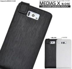 MEDIAS X N-04E用レザーケースポーチdn04e-50☆ドコモ メディアス専用スマホカバー(スマホケース)の画像